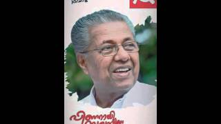 Ldf...... Election song