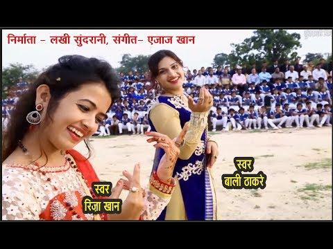 Xxx Mp4 Hum Hai MP Wale Riza Khan Bali Thakre Special Song For Madhya Pradesh Ajaz Khan 9425738885 3gp Sex
