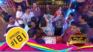 Comedy Super Nite with Aswathy   അശ്വതിയുടെ പിറന്നാളാഘോഷം   CSN  #181
