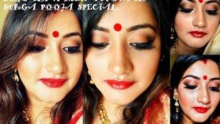 Bengali Makeup Tutorial for Durga Pooja