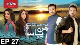 Mann Pyasa | Episode 27 | 31st October 2016 | Full HD | Drama | TV One | 2016