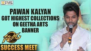 Allu Arjun About Pawan Kalyan at Sarainodu Success Meet - Filmyfocus.com