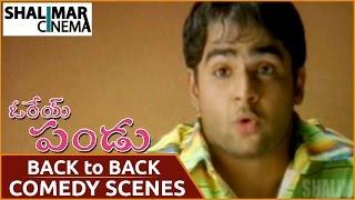Orey Pandu Movie || Sachin Back To Back Comedy Scenes || Sachin,Sandali Sinha || Shalimarcinema