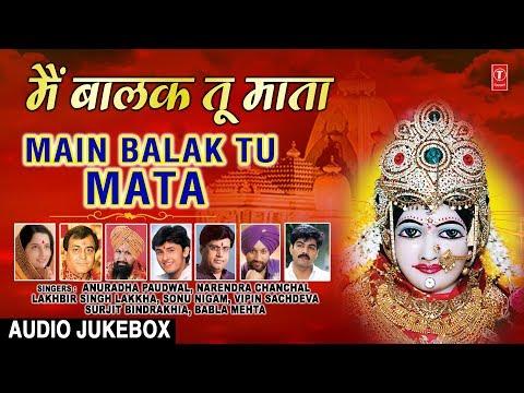 Xxx Mp4 Main Balak Tu Mata I Devi Bhajans ANURADHA PAUDWAL NARENDRA CHANCHAL BABLA MEHTA Navratri Special 3gp Sex