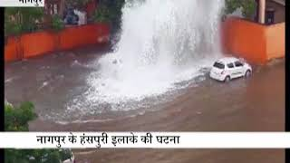 Thousands of liters of water swept away on the road from water pipe burst in Nagpur