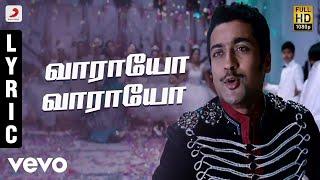 Aadhavan - Vaarayo Vaarayo Tamil Lyric Video   Suriya, Nayanthara   Harris Jayaraj