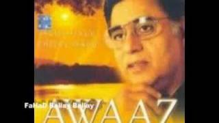 HONTON SE CHOLO TUM Jagjit Singh Album AWAAZ