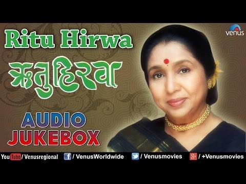 Ritu Hirwa - Asha Bhosle || Hit Marathi Songs (मराठी गाणी) || Audio Jukebox