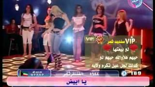 Ghinwa - TV - غنوة