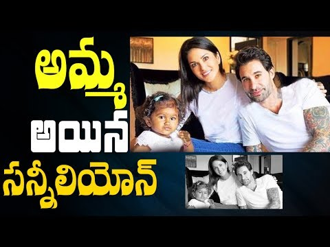 Sunny Leone becomes a mother now || Daniel Weber || #SunnyLeone