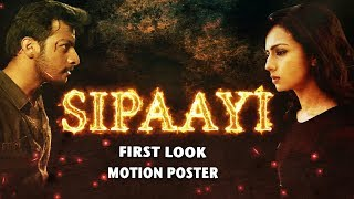 Sipaayi Hindi Dubbed Motion Poster | Kannada Dubbed Movie 2018 | Shruti Hariharan | Siddharth Mahesh