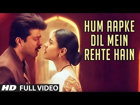Xxx Mp4 Hum Aapke Dil Mein Rehte Hain Title Song Full HD Video Anil Kapoor Kajol 3gp Sex