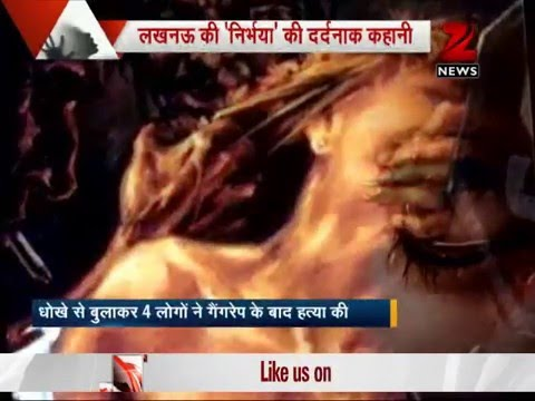 Xxx Mp4 Lucknow Gang Rape Watch The Complete Story 3gp Sex