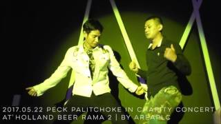 2017.05.22 Peck Palitchoke in Charity Concert  at Holland Beer Rama 2 [SP]