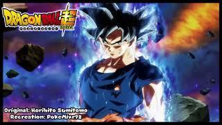 Dragonball Super - Clash of Gods 2 (HQ Recreation)