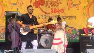 Lalon band khepa rey song @stamford University