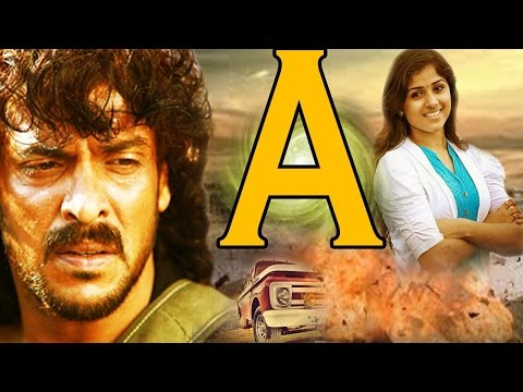 Xxx Mp4 Kannada Full Movie A – ಎ Upendra Kannada Movies Latest Kannada Action Movie HD New Upload 2016 3gp Sex