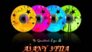 محمود الليثى (( الدنيا )) sh3by masry