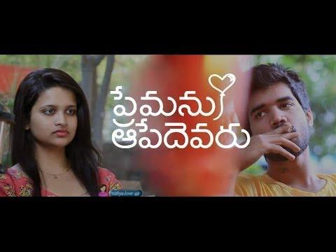 Premanu Apedevaru | Telugu Short film 2014 | Presented by iQlik