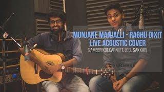 Munjane Manjalli Live Acoustic Cover - Sameer Kulkarni and Joel Sakkari