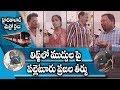 Download Video Download Hyderabad Metro Rail Lift CCTV Footage    Public Talk On Hyderabad Metro Lift Incident    Stv News 3GP MP4 FLV