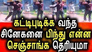 சினேகனுக்கு பிந்து செஞ்சத பாருங்க|Vijay Tv 20th Sep 2017 Episode 88|Day 87|Big Bigg Boss Tamil