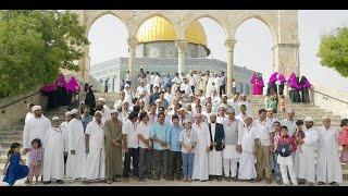 ziyarath tour baitul muqaddas history in malayalam part 1