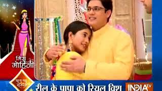 Naira and Naitik shares a good bond in real life too