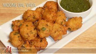 Moong Dal Vadas ( Bhajia, Pakoras, Lentil Fritters) Recipe by Manjula