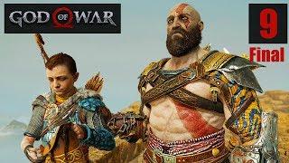 GOD OF WAR 2018 - Final - Gameplay Español PS4 [1080p]