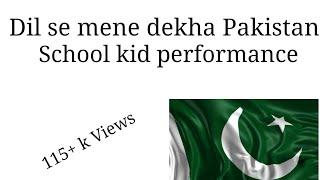 Dil se mene dekha Pakistan performance