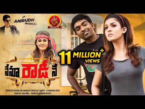 Xxx Mp4 Nenu Rowdy Ne Full Movie Latest Telugu Full Movies Nayantara Vijay Sethupathi 3gp Sex