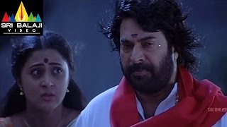 Dronacharya Telugu Movie Part 11/11 | Mammootty, Navya Nair | Sri Balaji Video