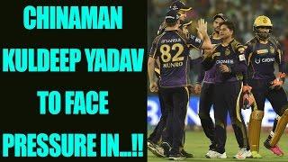 IPL 10: Gautam Gambhir feels Kuldeep Yadav will become better in pressure | Oneindia News