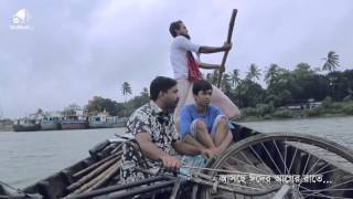 18  Boyoshondhi 2015 Bangla Eid Natok Official Promo 720 HD.
