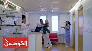 """الحلقة 4 من المسلسل العربي السويدي """"نفر تيتي Nefer Titi 4"""