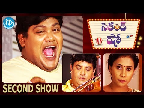 Brindavanam lo Gopika Movie Scene || Krishnudu || Anu Sri || Chitram Seenu || ANB Kumar