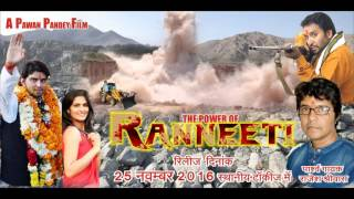 The power of Ranneeti - title song