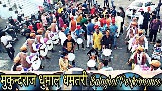 MUKUNDRAJ DHUMAL GROUP DHAMTARI || Balaghat Performance 2017 ||