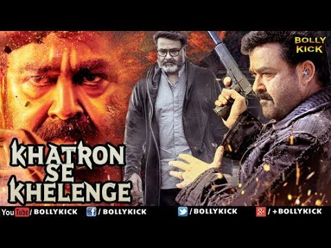 Xxx Mp4 Hindi Dubbed Movies 2019 Full Movie Khatron Se Khelenge Full Movie Hindi Movies Action Movies 3gp Sex