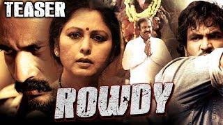 Rowdy (2019) Official Hindi Dubbed Teaser | Vishnu Manchu, Mohan Babu, Shanvi Srivastav