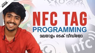 NFC tag programming guide - tech malayalam guide
