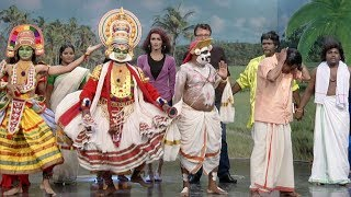 Comedy Festival I A Nadan pattu family I MazhavilManorama