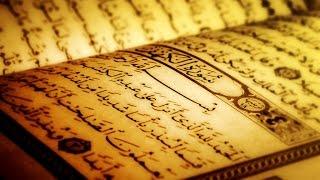 سورة الكهف من قرا سورة الكهف يوم الجمعة اضاء له الله من النور ما بين الجمعتين