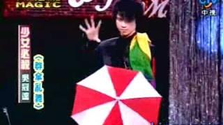 Umbrella Production   - wholesale magic tricks www.king-magic.com