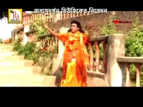 Xxx Mp4 Bengali Folk Songs Pakhi Jedin Jabe Ure Samiran Das Baul Song 3gp Sex