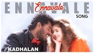 AR Rahman Tamil Hits | Ennavale Song | Kadhalan Tamil Movie Songs | Prabhudeva | Nagma | AR Rahman