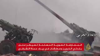 المعارضة السورية توقف تقدم النظام باتجاه مطار أبو الظهور
