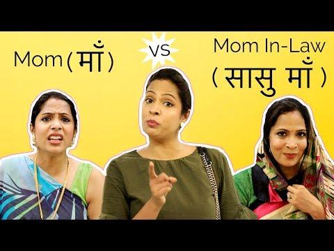 Xxx Mp4 Maa माँ Vs Saasu Maa सासु माँ Shruti Arjun Anand 3gp Sex