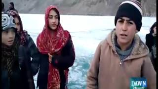 ٖٖٖFrozen lake In Gilgit Baltistan